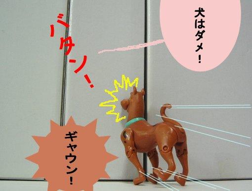 cyoukaimaturu20124