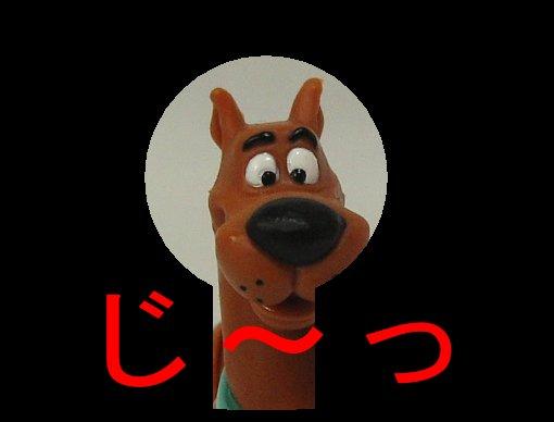cyoukaimaturu20128