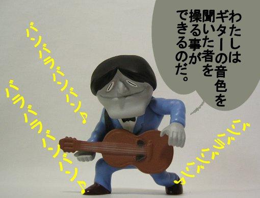 cyoukaimaturu20131