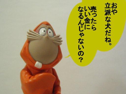 cyoukaimaturu20139