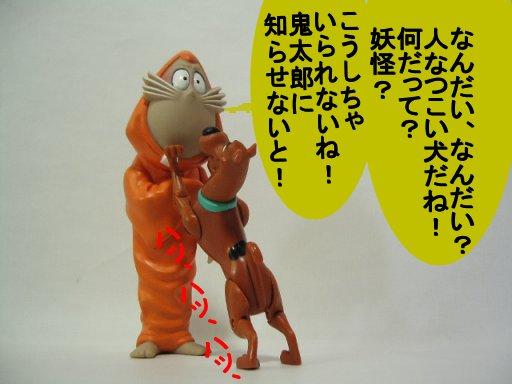 cyoukaimaturu20140