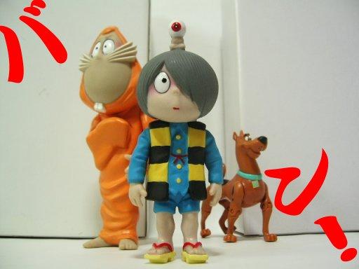 cyoukaimaturu20143