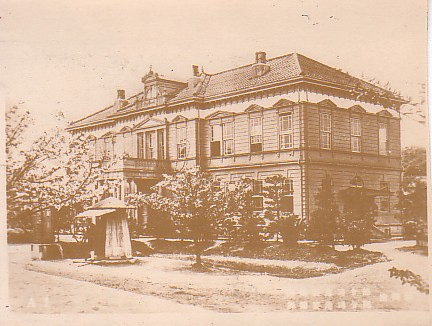 舞鶴鎮守府庁舎