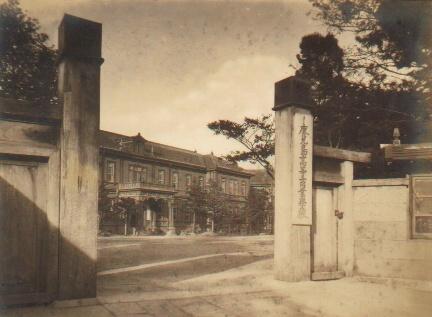 鹿児島商業学校1