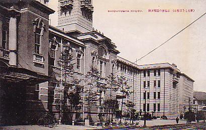 京都市役所新庁舎