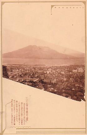 鹿児島市街と桜島