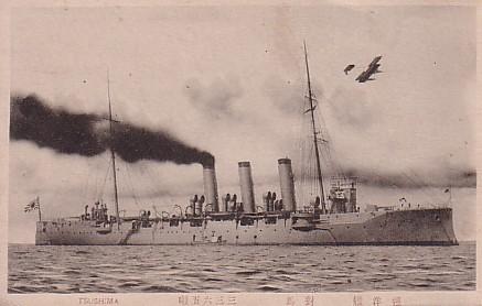 巡洋艦 対馬