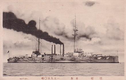 戦艦 香取