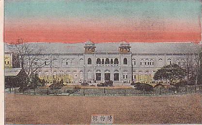 上野博物館