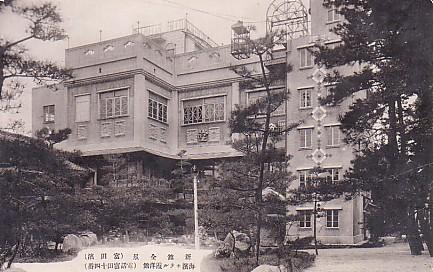 海浜ホテル