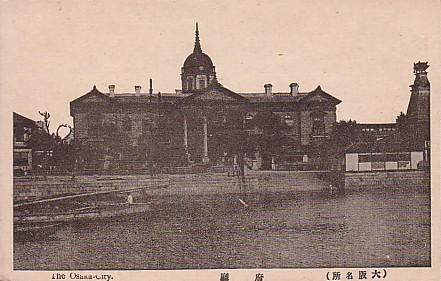 旧大阪府庁