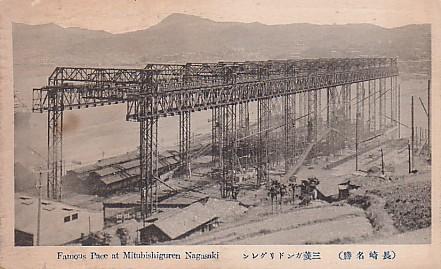 三菱ガントリークレーン