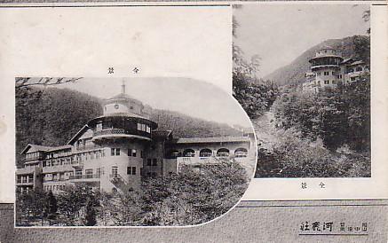 山中温泉河鹿荘