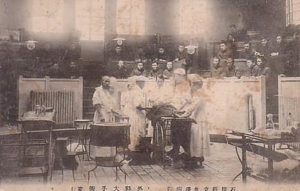 金沢病院外科大手術室