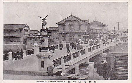 広島猿候橋