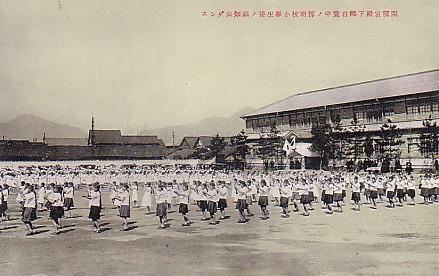 福知山ダンス