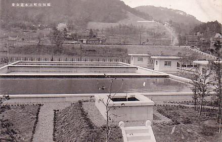 福知山堀浄水場