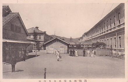 舞鶴海兵団兵舎
