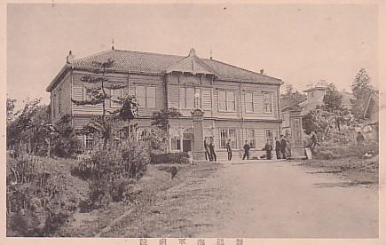 舞鶴海軍病院