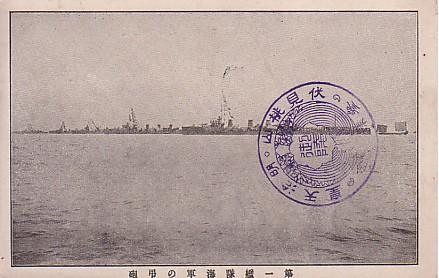 第一艦隊海軍の弔砲