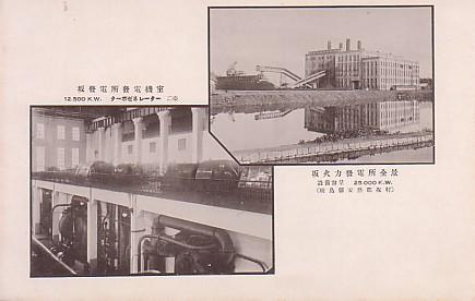 坂火力発電所