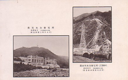 熊見・瀧山川発電所