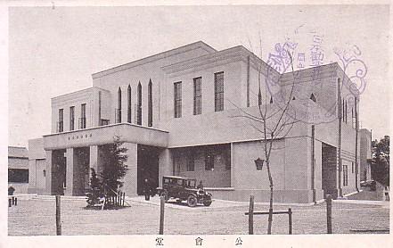 岡山市公会堂