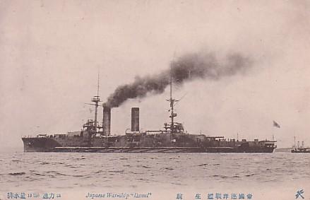 巡洋戦艦・生駒