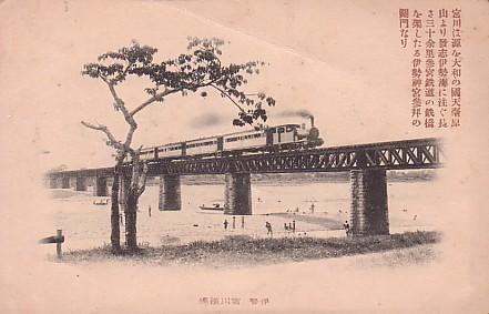 伊勢 宮川鉄橋
