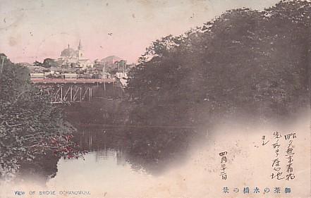 御茶の水橋