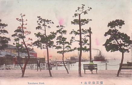 横浜海岸通り
