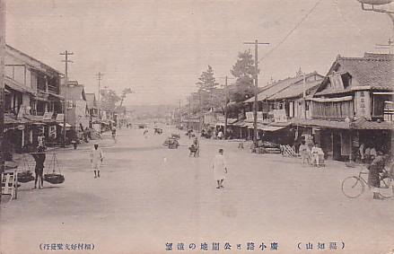 福知山 広小路