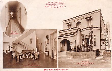 箱崎サンキューアパートメントホテル