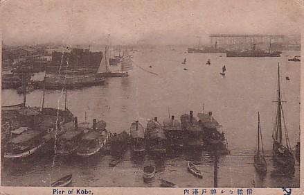 大正期ごろの神戸港