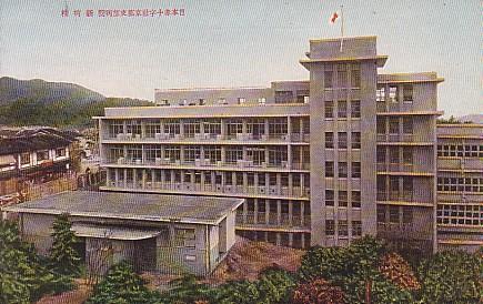 日本赤十字社京都支部病院
