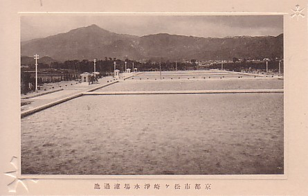 松ヶ崎浄水場ろ過場