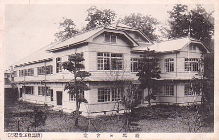 綾部公会堂