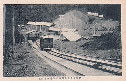伊勢朝熊登山鉄道1