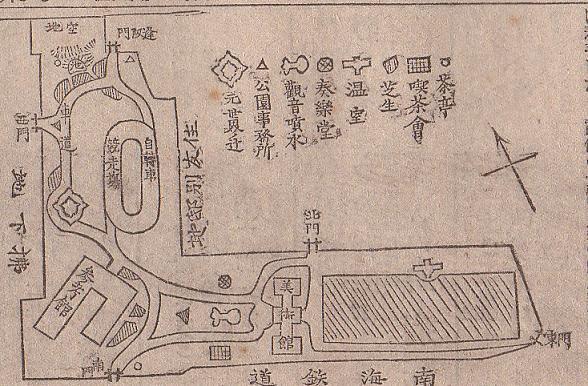 天王寺公園記事