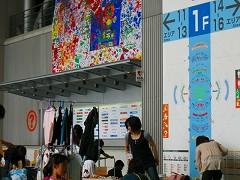 IMG_furi2.jpg