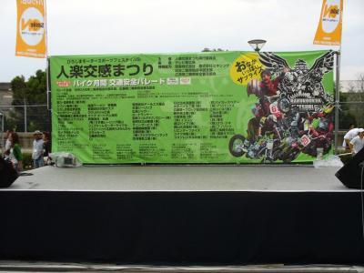 P1040125.jpg
