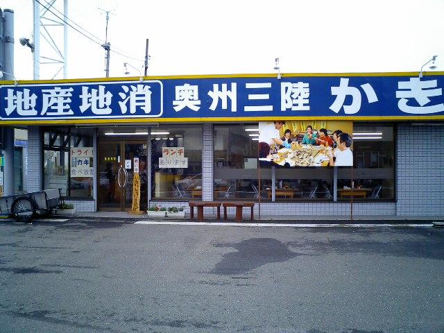 kakikoya3.jpg