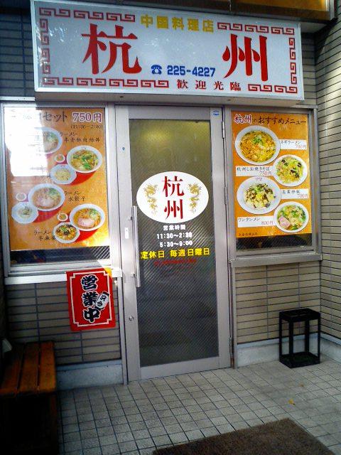 koushu1.jpg