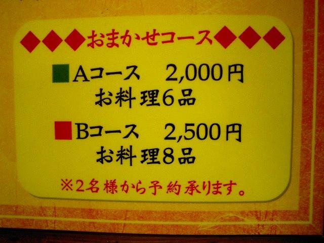 koushu6.jpg