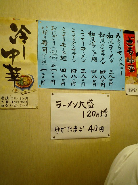 miuraya4.jpg