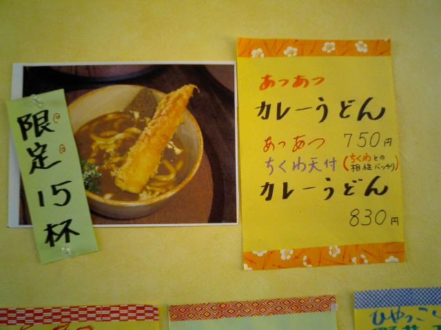 murasen12.jpg