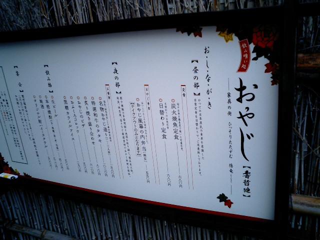 oyaji2.jpg