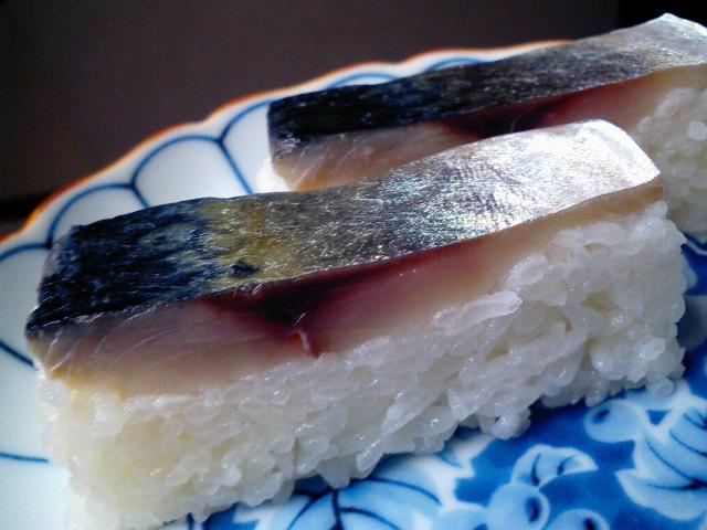 sabasusi2.jpg