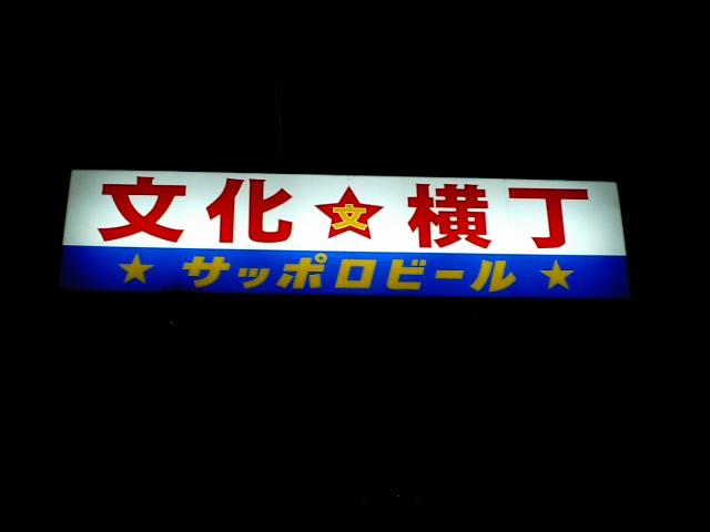 sakanat1.jpg