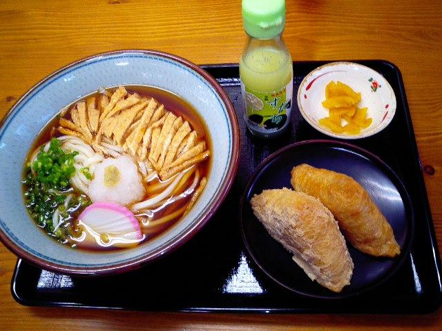 sanuki3.jpg